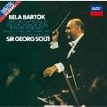 バルトーク:管弦楽のための協奏曲、弦楽器、打楽器とチェレスタのための音楽