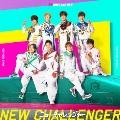 ニューチャレンジャー [CD+DVD]<初回限定盤 B>
