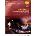 ワーグナー:舞台神聖祭典劇≪パルジファル≫<初回生産限定盤>