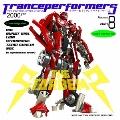 TransperformerS