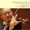 メンデルスゾーン&ブルッフ: ヴァイオリン協奏曲