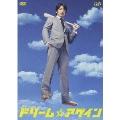 ドリーム☆アゲイン DVD-BOX(4枚組)