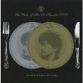 桑田さんのお仕事07/08 ~魅惑のAVマリアージュ~ [DVD+CD]<通常盤>