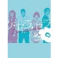 ケ・セラ・セラ DVD BOX II(5枚組)