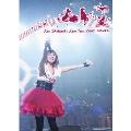 Kou Shibasaki Live Tour 2010〜ラブ☆パラ〜[POBD-21003][DVD] 製品画像