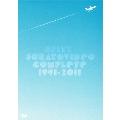ソラトビデオCOMPLETE 1991-2011<通常盤> DVD