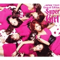 スーパーガール JAPAN TOUR Special Edition [CD+DVD]<限定盤>