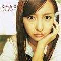 10年後の君へ [CD+DVD]<type-B>