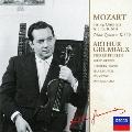 モーツァルト:弦楽五重奏曲集Vol.2<限定盤>