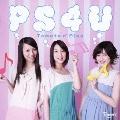PS4U [CD+DVD]<初回生産限定盤>