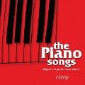 [ピアノ・ソングス] classy