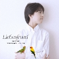 愛の喜び [SHM-CD+DVD]<初回限定盤>