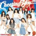 チアリングユー!!! [CD+DVD]<初回盤A>