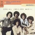 ジョイフル・ジュークボックス・ミュージック/ブギー +1<限定盤>