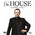Dr.HOUSE/ドクター・ハウス ファイナル・シーズン バリューパック