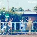 ねぇバーディア [CD+DVD]<初回限定盤A>