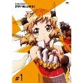 戦姫絶唱シンフォギアGX 1【初回生産限定版】[KIBA-92215][DVD] 製品画像
