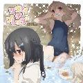 TVアニメ『Fate/kaleid linerプリズマイリヤ ツヴァイ!』『Fate/kaleid linerプリズマイリヤ ツヴァイ ヘルツ!』オリジナルサウンドトラック ツヴァイ デ プレッツェ