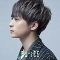 HELLO<限定ソロジャケット盤/和田颯ver.>