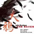 細川俊夫:大鴉(THE RAVEN) ~ メゾ・ソプラノと12人の奏者のためのモノドラマ
