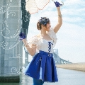 君はソレイユ [CD+DVD]<初回限定盤>