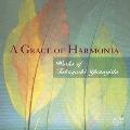 柳田孝義:ヴィオラ協奏曲「ハルモニアの祈り」