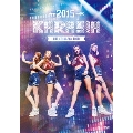 "KARA THE 4th JAPAN TOUR 2015 ""KARASIA""<初回限定版>"