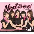 Next is you!/カラダだけが大人になったんじゃない<通常盤A>