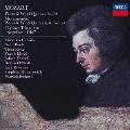 モーツァルト:ピアノと管楽のための五重奏曲 ピアノと管楽のための五重奏曲断章 ケーゲルシュタット・トリオ<限定盤>