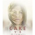 Cake ケーキ ~悲しみが通り過ぎるまで~