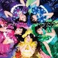 ナナイロダンス [CD+DVD]