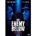 眼下の敵[FXBQY-1133][DVD] 製品画像