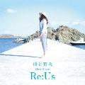 熊谷育美 BEST ALBUM ~Re:Us~ [CD+DVD]<初回限定盤>
