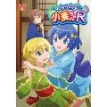 ナースウィッチ小麦ちゃんR 4 [DVD+CD]