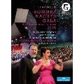 グラフェネック国際音楽祭「真夏の夜のガラ・コンサート2016」