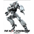 THE NEXT GENERATION-パトレイバー- シリーズ全7章 BD-BOX