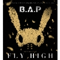 FLY HIGH [CD+グッズ]<数量限定盤>