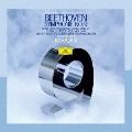 ベートーヴェン:交響曲 第9番≪合唱≫ [UHQCD]<初回限定盤>
