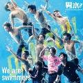 We are swimmers~男水!キャラクター・ソング&オリジナル・サウンドトラック~