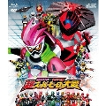 仮面ライダー×スーパー戦隊 超スーパーヒーロー大戦 [Blu-ray Disc+DVD]