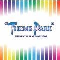"MUSICAL PLAYZONE 2000 ""THEME PARK"""