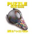 TOUR 2∞9 PUZZLE