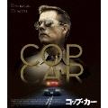 COP CAR/コップ・カー スペシャル・プライス