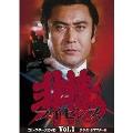 非情のライセンス 第1シリーズ コレクターズDVD VOL.1 <デジタルリマスター版>