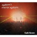 Cafe Seven