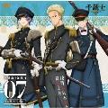 千銃士 絶対高貴ソングシリーズ Noble Bullet 07 戊辰戦争グループ