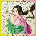 save my world<通常盤>