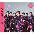 桜 [CD+DVD]<通常盤>