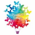 ポジティブ・ソングス ~前向きになれる J-POP Piano~ CD