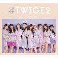 #TWICE2 [CD+PHOTOBOOK]<初回限定盤A>
